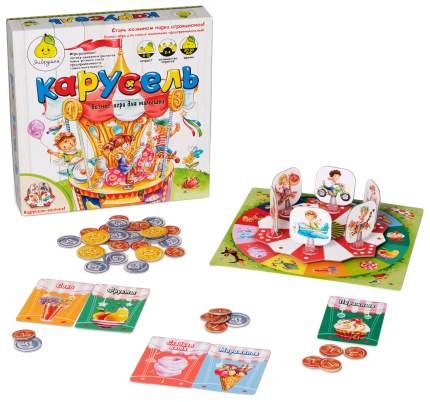 """Бизнес-игра для малышей """"Карусель"""""""