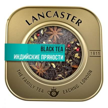 Чай Lancaster индийские пряности черный крупнолистовой с добавками 75 г