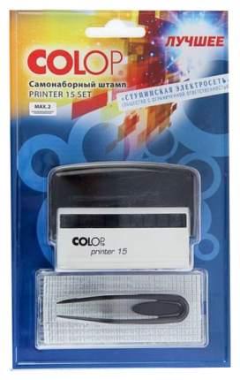Штамп автоматический самонаборный 2 строки, 1 касса Colop Printer 15, черный COLOP
