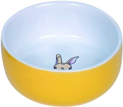 Миска Nobby Rabbit для грызунов (200 мл, Белый с желтым)