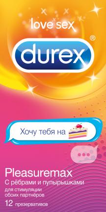Презервативы Durex Pleasuremax Emoji 12 шт.