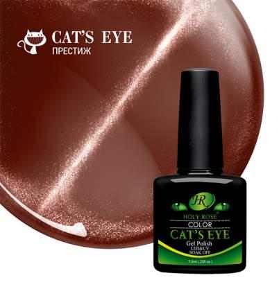 "Гель-лак Holy Rose Cat's Eye ""Престиж"" №704 7,3мл"