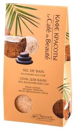 Соль для ванн Кафе красоты SPA Мальтийский сон 400 г