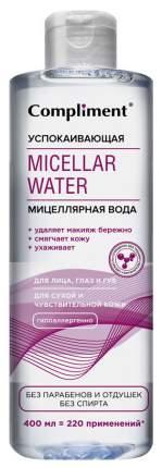 Мицеллярная вода Compliment Успокаивающая 400 мл