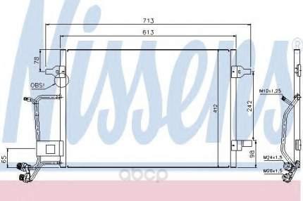 Радиатор кондиционера Nissens 94593
