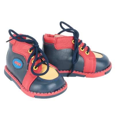 Ботинки Таши Орто 115-4-91 синие р.17