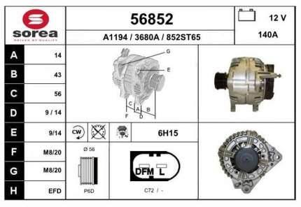 Генератор EAI 56852