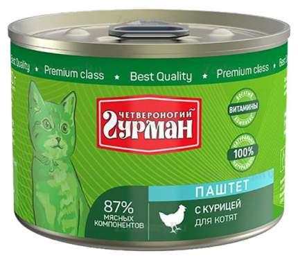 Консервы для котят Четвероногий Гурман Паштет, курица, 190г
