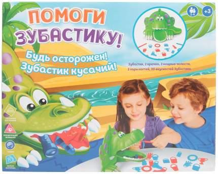 Семейная настольная игра Наша Игрушка Помоги зубастику