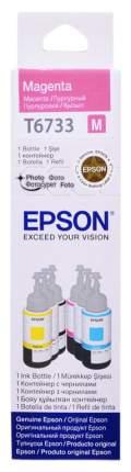 Чернила для струйного принтера Epson C13T67334A, пурпурные, оригинал