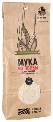 Мука из полбы Черный хлеб цельнозерновая 500 г