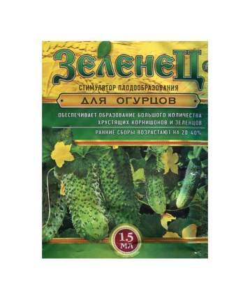 Зеленец Ортон (стимулятор плодообразования для огурцов), 1,5 мл