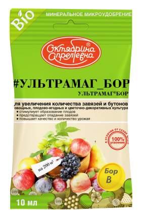 Ультрамаг Октябрина Апрелевна БОР (УЛЬТРАМАГ_БОР), 10 мл