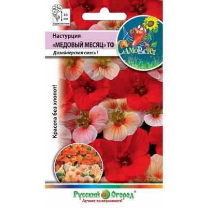 Семена цветов Русский огород 113578 Настурция Медовый месяц Топ Флаверинг Смесь 15 шт.