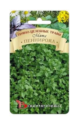 Семена Мята Пеннироял, 0,05 г Биотехника