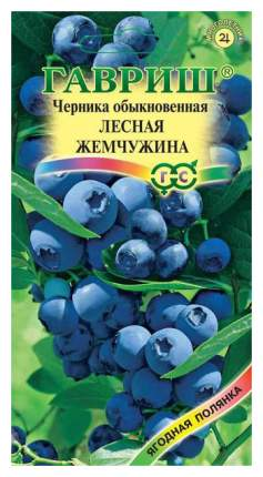 Семена Черника Лесная жемчужина, 30 шт, Гавриш