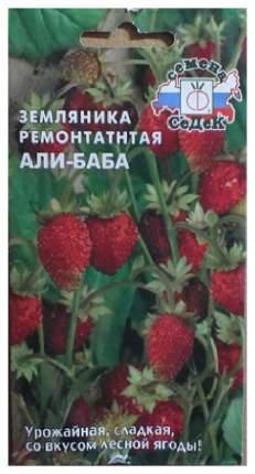 Семена Земляника ремонтантная Али-Баба, 0,04 г СеДеК