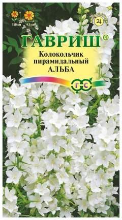 Семена Колокольчик пирамидальный Альба, 0,1 г Гавриш