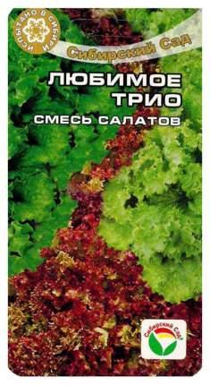 Семена Салат Любимое трио, 1 г Сибирский сад