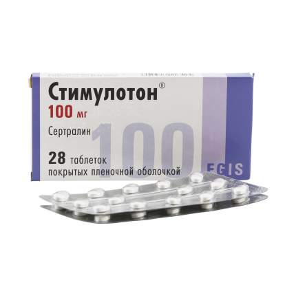 Стимулотон таблетки 100 мг 28 шт.