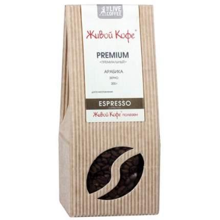 Кофе в зернах Живой Кофе эспрессо Эквадор 200 г