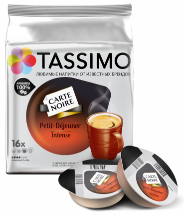 Кофе в капсулах Tassimo Carte Noire Petit-Dejeuner Intense 16 порций
