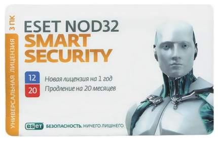Антивирус Eset NOD32-ESM-RN(CARD)-1-3
