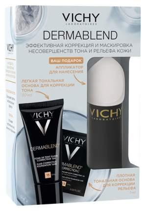 Подарочный набор для макияжа VICHY DERMABLEND