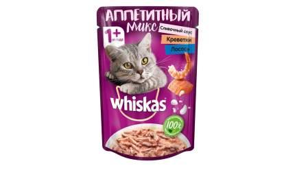 Влажный корм для кошек WHISKAS Микс в сливочном соусе лосось, креветки пауч 85г