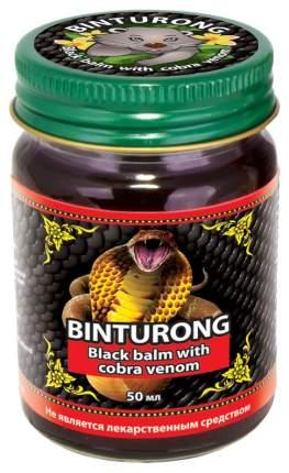 Бальзам Binturong с ядом кобры черный 50 г