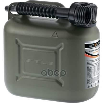 Канистра Stels 53126 для ГСМ вертикальная пластиковая 10 л усиленная