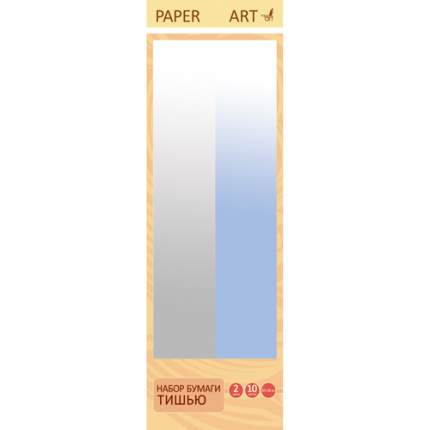 Бумага тишью перламутровая шёлковая (50х66 см, 10л, 2цв, 17г/м), БПШ102271