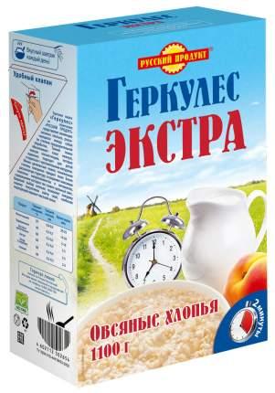 Овсяные хлопья Геркулес Экстра быстрого приготовления Русский продукт 1100 г