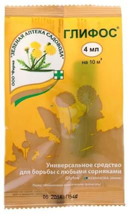 Глифос 4 мл Зеленая аптека садовода