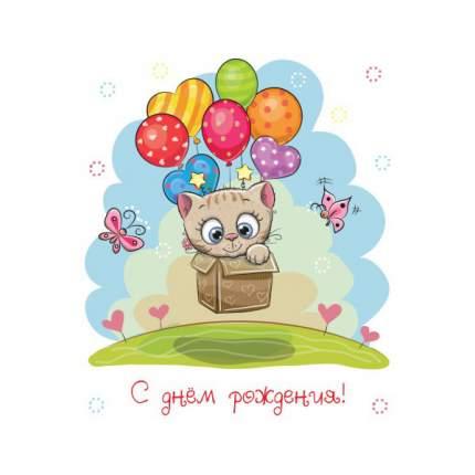 День рождения детский, Открытка №3