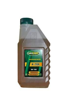 Масло гидравлическое OILRIGHT И-20А Веретенное 1 л