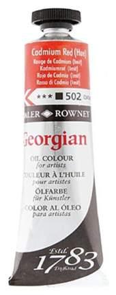 Масляная краска Daler Rowney Georgian кадмий красный имитация 75 мл
