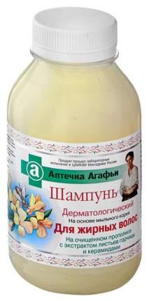 Шампунь Аптечка Агафьи Для жирных волос 300 мл