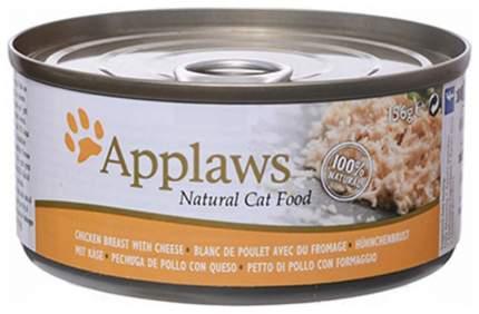 Консервы для кошек Applaws, с куриной грудкой и сыром, 70г