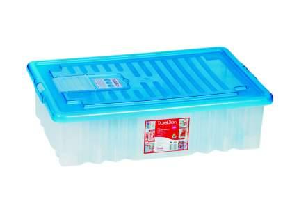 Ящик для игрушек Дарел 36 л