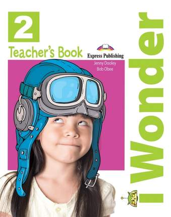 I-Wonder 2, Pupil'S Book, Учебник