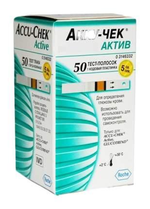 Тест-полоски для глюкометра Accu-Chek Active 50 шт.