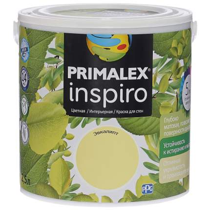 Краска для внутренних работ Primalex Inspiro 2,5л Эвкалипт, 420123