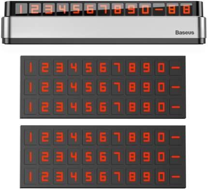 Парковочная карта Baseus Moonlight Box Series Temporary для номера телефона (Silver)