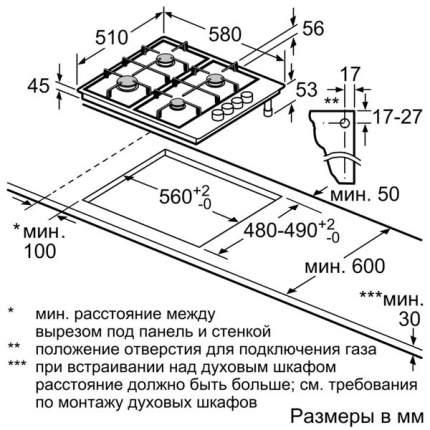 Встраиваемая варочная панель газовая Bosch PBH6B5B80 Silver