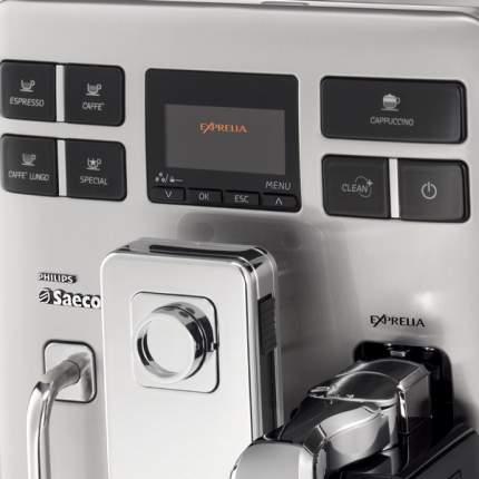 Кофемашина автоматическая Philips Saeco Exprelia HD8854/09