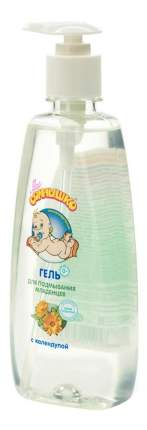 """Гель для подмывания младенцев с календулой серии """"мое солнышко"""", 400 мл"""