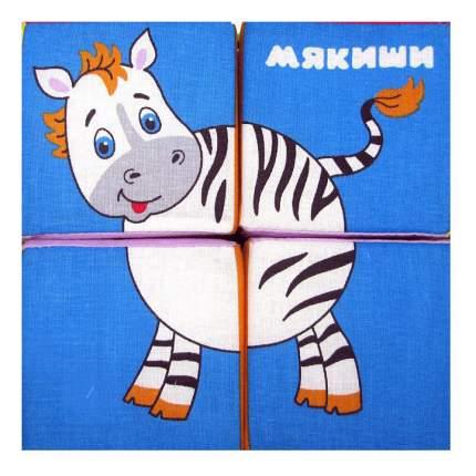 Детские кубики Мякиши Кубики Животные 2 236