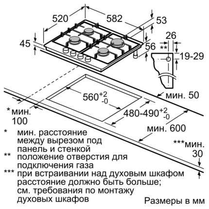 Встраиваемая варочная панель газовая Bosch PGP6B6B60 Black