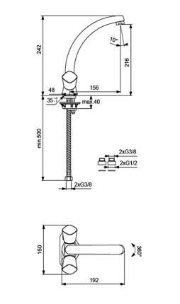 Смеситель для кухонной мойки Vidima Квадро BA246AA хром